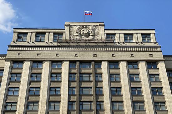 Депутатов Госдумы обязали сообщать об участии в управлении НКО