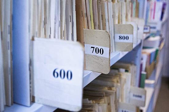 Санкции за нарушения в обращении с архивными документами хотят ужесточить