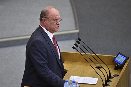 Зюганов призвал поддержать курс Белоруссии на независимость и достойную жизнь