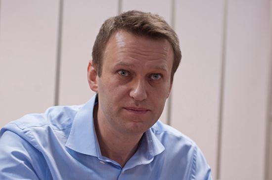 Постпредство России при ЕС представило перечень несостыковок в деле Навального