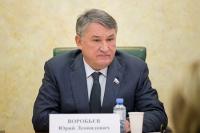 Российская делегация вылетит в Минск на Форум регионов 29 сентября