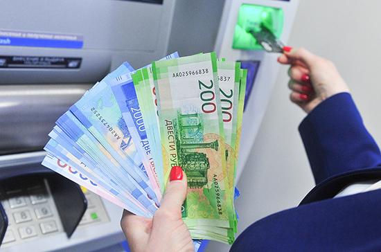 Дивинский рассказал, что может помешать введению запрета на комиссии при досрочном возврате кредитов