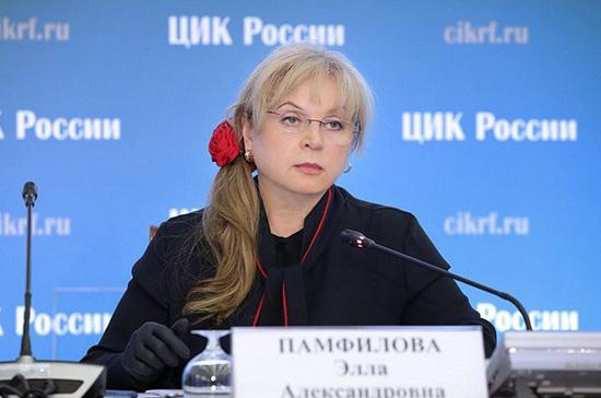 Памфилова: Выборы прошли чётко в соответствии с законом