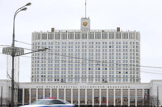 Кабмин расширил границы ТОР «Забайкалье» под два новых проекта