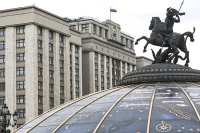Думский комитет поддержал проект о штрафах за призывы к отчуждению территорий
