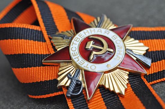 Сейм Латвии может запретить георгиевскую ленту на публичных мероприятиях