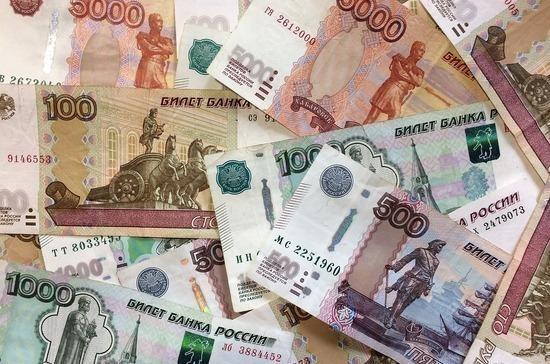 Правительство подготовило нормативы распределения налога на высокие доходы