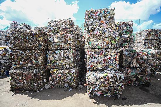 Правительство проработает создание экотехнопарков для производства из отходов