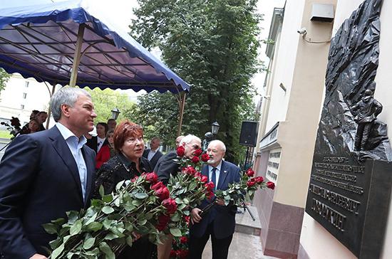 Память о Станиславе Говорухине нужно сохранить для будущих поколений, заявил Володин