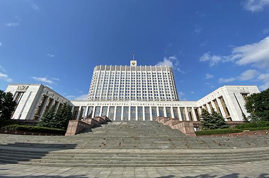 Дом Правительства России признан аварийным