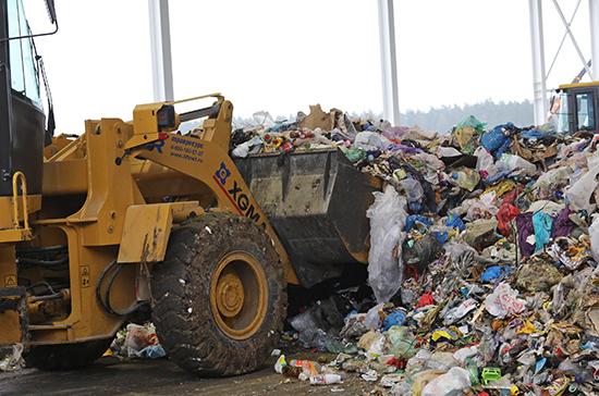 Срок размещения отходов в Крыму без получения лицензии продлили до 2021 года