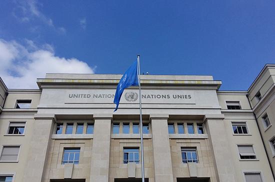 Китайский эксперт оценил перспективы ООН «выжить» в схватке между КНР и США