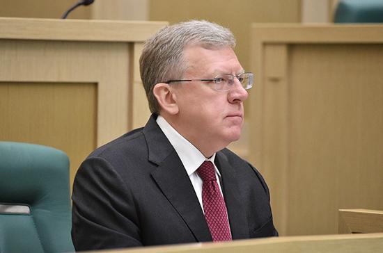 Кудрин назвал ключевые проблемы исполнения бюджета в 2019 году