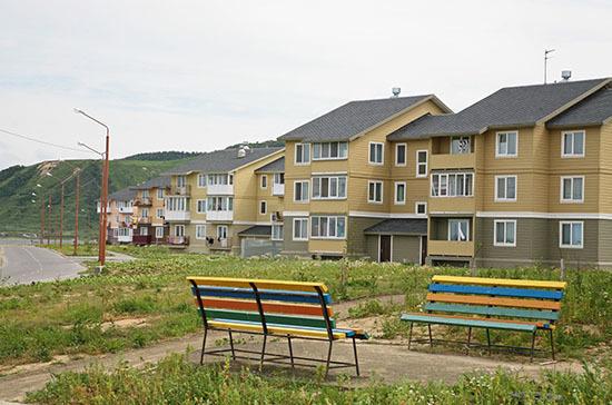 Кабмин распространит дальневосточную ипотеку на вторичное жильё на Чукотке и Колыме