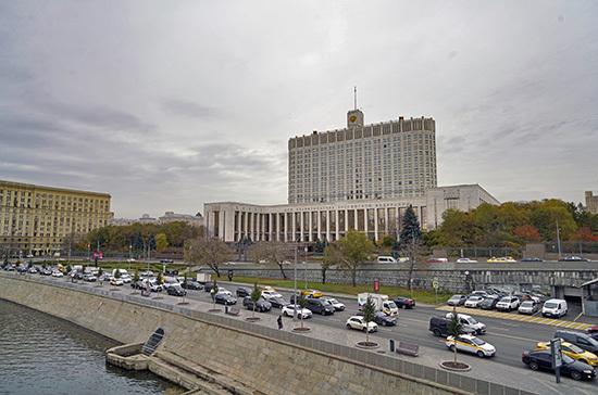 В Правительстве хотят уберечь ряд актов от «регуляторной гильотины»
