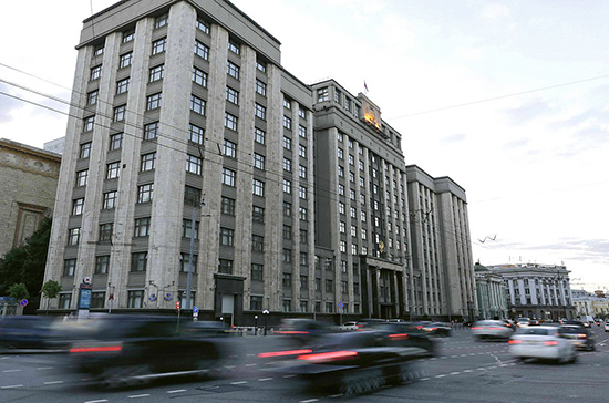 В Госдуме планируют создать рабочую группу по доработке законопроекта о зарплатах бюджетников
