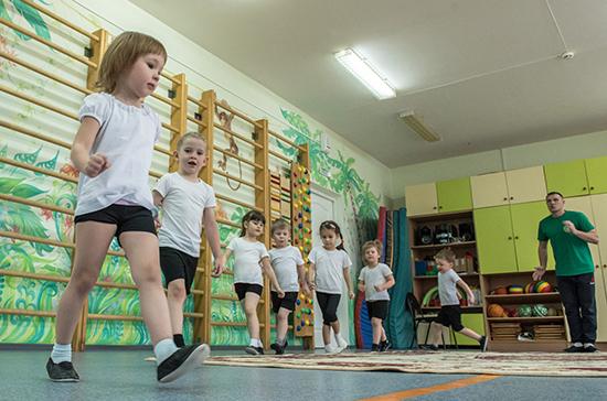 В детсадах четырёх регионов России появится более 1 тысячи новых мест