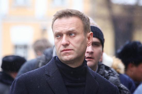 В МВД рассказали о проверке по факту инцидента с Навальным