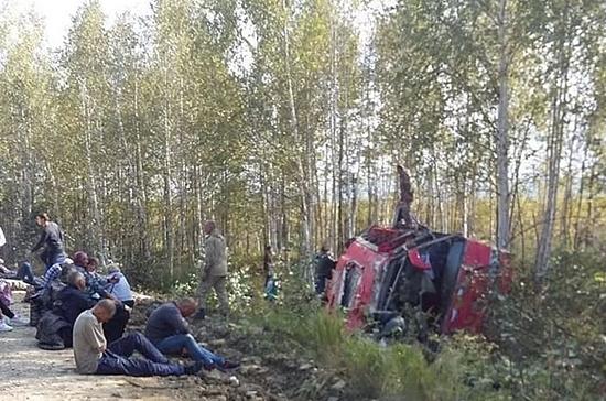 В Хабаровском крае завели дело по факту ДТП с автобусом