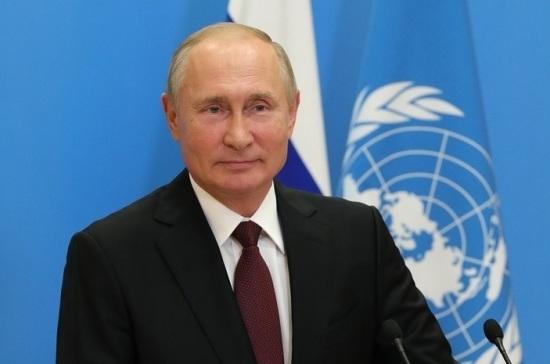 Путин призвал мир к ответственному выполнению Соглашения по климату