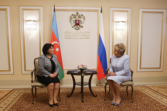 Матвиенко: Азербайджан пригласили вступить в группу «Евразия» Межпарламентского союза