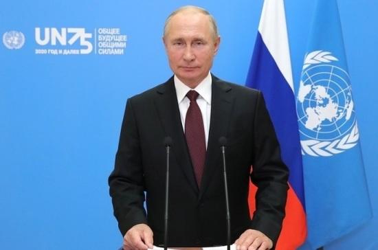 Президент России предложил провести конференцию по вакцинам от коронавируса