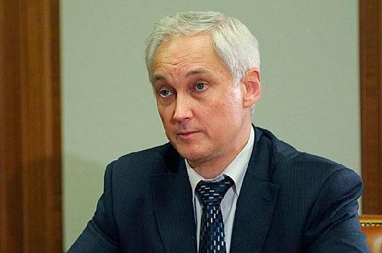 Андрей Белоусов заявил об увеличении финансирования нацпроекта по МСП к 2023 году