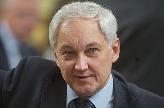 Белоусов рассказал, за счёт чего удалось закрыть «дыру» в бюджете без серьёзного роста госдолга