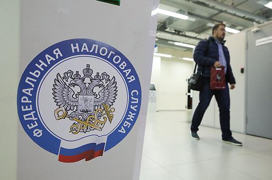 Россия будет обмениваться финансовой информацией с Турцией и Нигерией