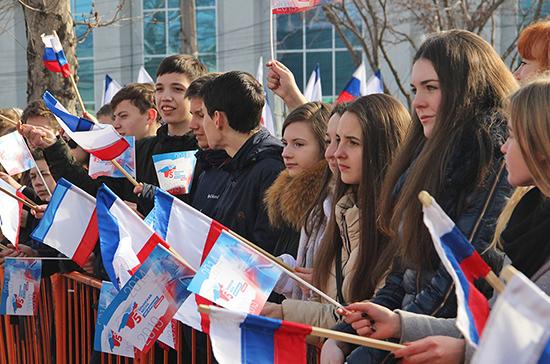 В Крыму в пятый раз отмечают день госсимволов Республики