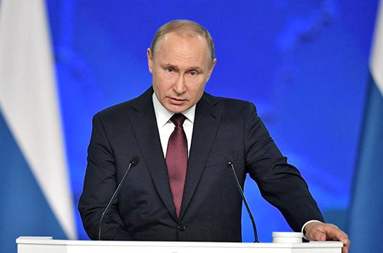 У России нет критической зависимости от колебаний цены на нефть, заявил Путин