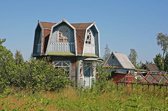 Россиянам упростят процедуру регистрации прав на недвижимость