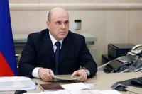 Мишустин: программу кешбэка за туры по России скорректируют