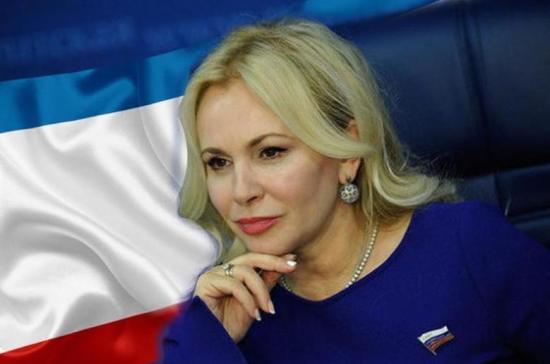 Ковитиди поздравила крымчан с Днём герба и флага республики