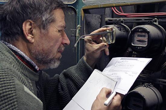 СМИ: в коммунальные платежи россиян могут включить стоимость установки счетчиков