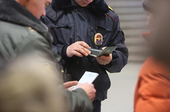 Россиян обязали присматривать за гостями-иностранцами