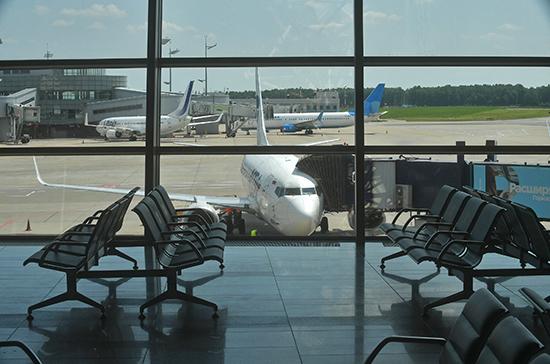 Самолёт задел крылом трап в аэропорту Шереметьево