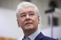 Собянин попросил 5 тыс. московских компаний перевести сотрудников на «удалёнку»