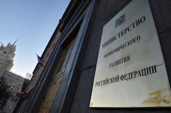 В России предложили сократить сроки согласования схем территориального планирования в области обороны