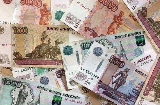НДФЛ для людей с доходом менее 20 тысяч рублей предложили отменить в РФ