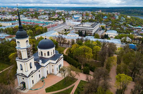 Опыт Калуги «притягивать деньги» предложили распространить на всю Россию