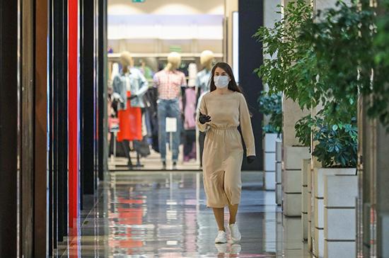 В Москве не будут усиливать проверки ТЦ на соблюдение мер по коронавирусу