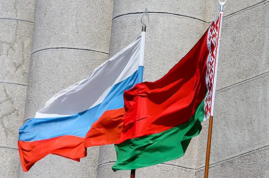 На Форуме регионов Белоруссии и России пройдёт экспертная сессия высокого уровня об образовании