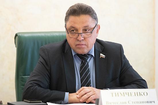 В Совфеде рассказали о предстоящем Форуме регионов России и Белоруссии