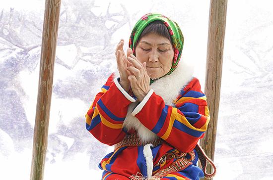 В России появится список представителей коренных малочисленных народов