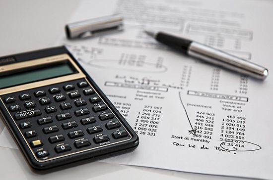 Аудит небольших благотворительных фондов могут сделать необязательным