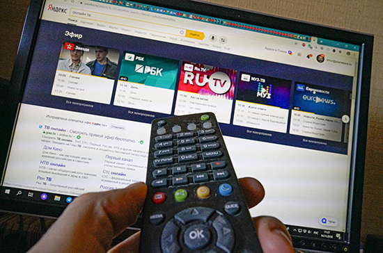 В России могут создать единую систему вещания телеканалов в Интернете