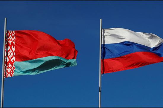 Россия и Белоруссия проведут в 2021 году форум сельской молодежи