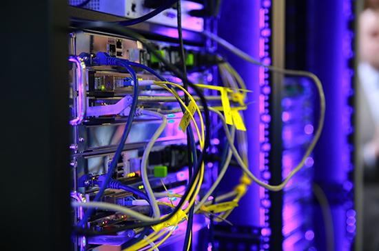 Минэкономразвития поддержало законопроект о хранении трафика технологических сетей