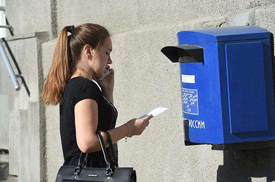 В каждом муниципалитете будет почтовое отделение
